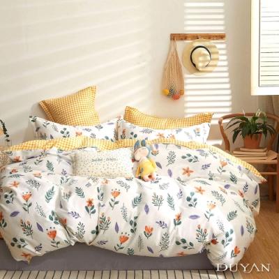 DUYAN竹漾-100%精梳純棉-單人床包被套三件組-森之頌曲 台灣製