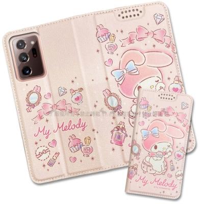 三麗鷗授權 My Melody美樂蒂 三星 Samsung Galaxy Note20 Ultra 5G 粉嫩系列彩繪磁力皮套(粉撲)