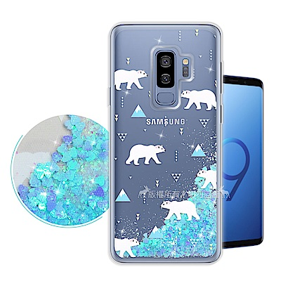 EVO Samsung Galaxy S9+/S9 Plus 流沙彩繪保護手機殼...
