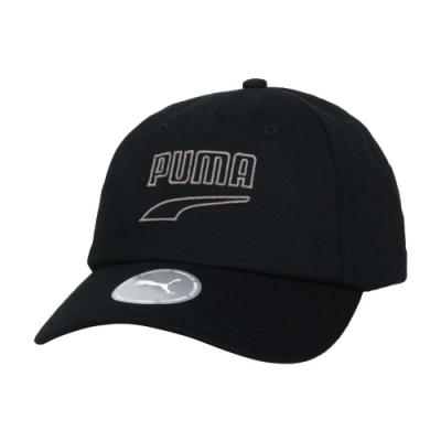 PUMA 棒球帽-帽子 老帽 防曬 遮陽 鴨舌帽 純棉 02284501 黑灰