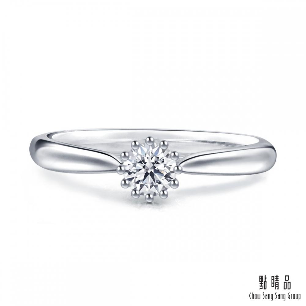 點睛品 Promessa 23分 18K金 伯爵小皇冠系列 鑽石戒指 / 求婚戒(港圍11)