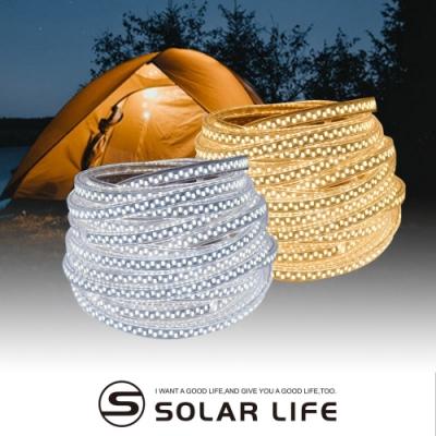 頂級5730 LED軟性露營居家防水照明燈條3M.節能110V串燈帳篷露營燈條防水燈條