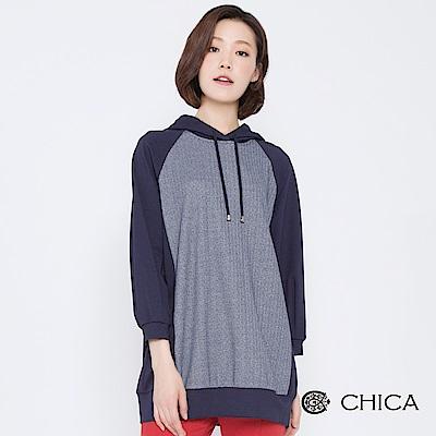 CHICA 清新學院拼接人字紋連帽衛衣(2色)