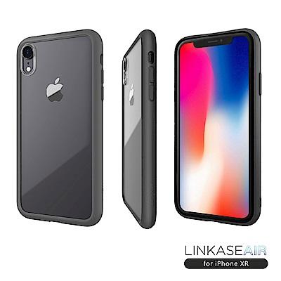 LINKASE AIR iPhone XR 大猩猩9H康寧玻璃防摔保護殼-消光黑