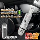 Mavoly 美樂麗 7代 手持充電無線 家車乾溼兩用吸塵器 C-0274