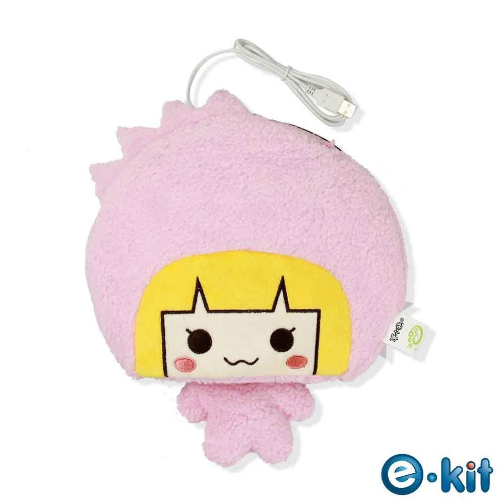 逸奇e-Kit 冬天保暖用品USB竹炭保暖滑鼠墊/暖手滑鼠套 UW-MS29_PK