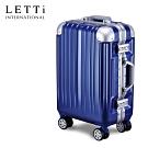 LETTi 微漫光廊 26吋TSA海關鎖新曲線鋁框行李箱(寶石藍)