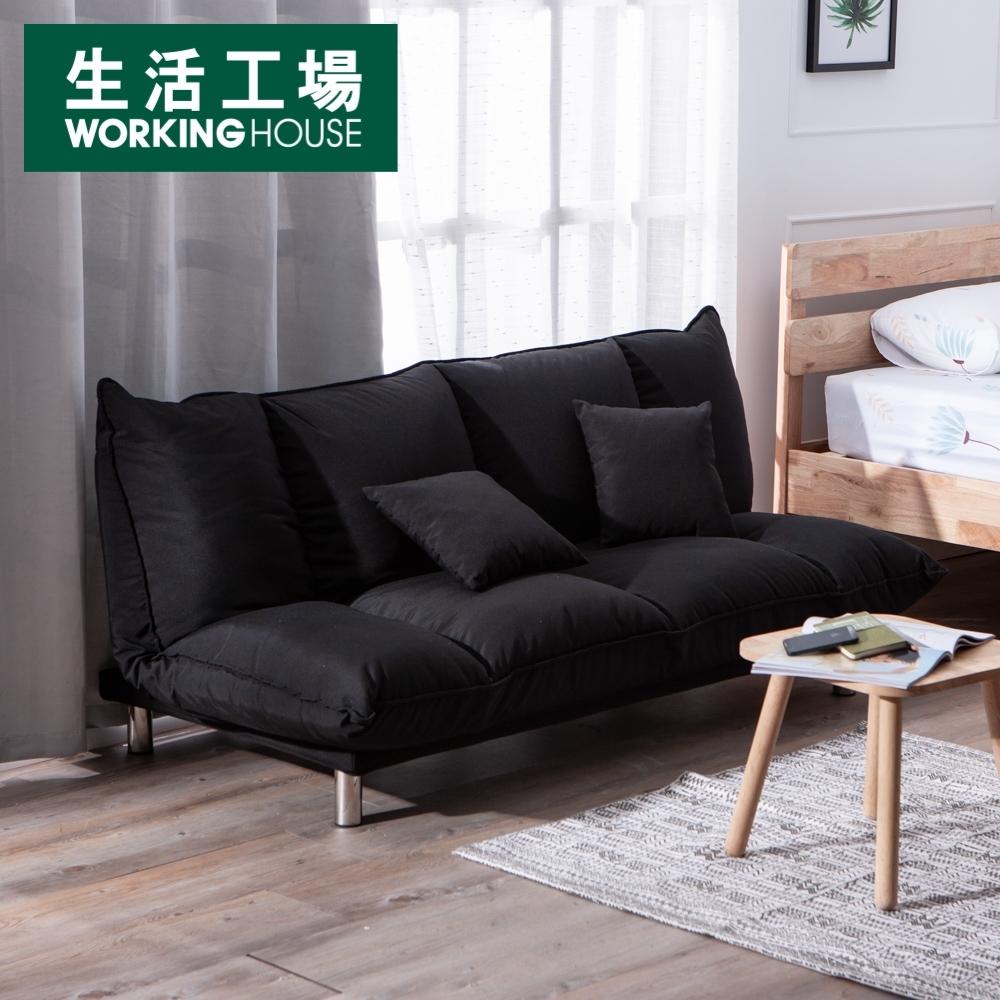 【百貨週年慶暖身 全館5折起-生活工場】urban梅傑克14段式沙發床