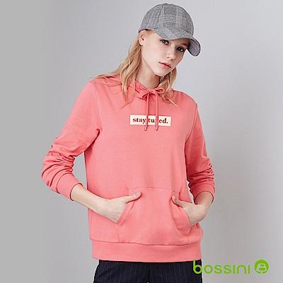 bossini女裝-連帽厚棉T恤皮紅色