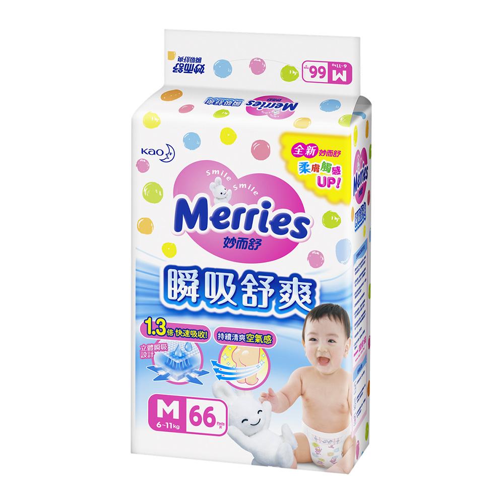 妙而舒 瞬吸舒爽紙尿褲 M 66片/包