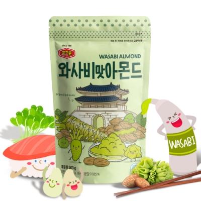 韓國Murgerbon 芥末味杏仁果 (200g)