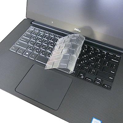 EZstick DELL XPS 15 9570 P56F 觸控版 奈米銀 TPU 鍵盤膜
