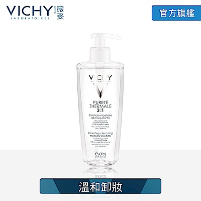 VICHY薇姿 深呼吸系列舒敏卸妝液400ml