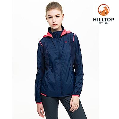 【hilltop山頂鳥】女款輕量超潑水抗UV外套S02FC4憂鬱藍