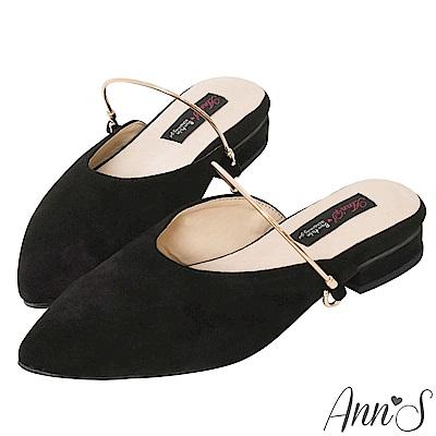 Ann'S訂製金屬彎條多WAY平底尖頭穆勒鞋-黑(版型偏小)