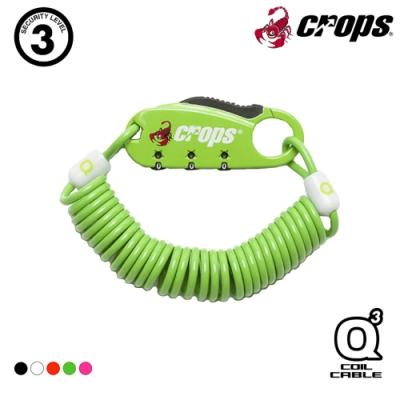 CROPS Q3多用途密碼鎖CP-SPD08 / 綠色