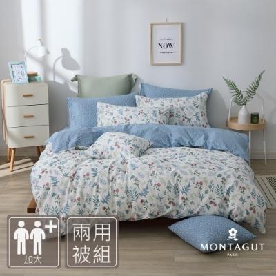MONTAGUT-青草小莓園-100%純棉兩用被床包組(加大)