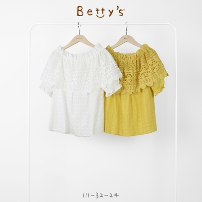 betty's貝蒂思 蕾絲落肩拼接上衣(黃色)