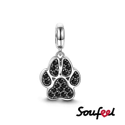 SOUFEEL索菲爾 925純銀珠飾 貓爪 吊飾