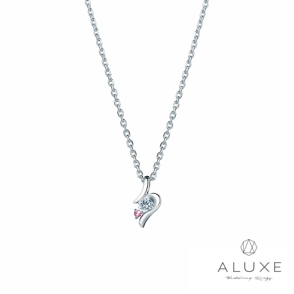 ALUXE亞立詩 18K金 擁愛系列 粉紅剛玉鑽石項鍊