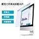 壓克力吊掛式抗藍光片21.5吋(16:9)491x288mm BB21.5W9 product thumbnail 1