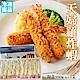 海陸管家-日本天婦羅炸蝦-每盒10尾-共約300g