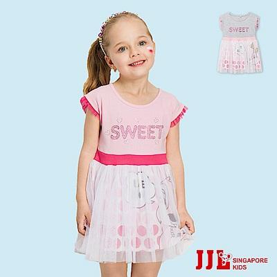 JJLKIDS 可愛兔兔拼接網紗短袖洋裝(2色)