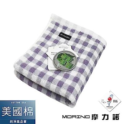MORINO摩力諾 美國棉抗菌消臭方格漸層毛巾-淺紫
