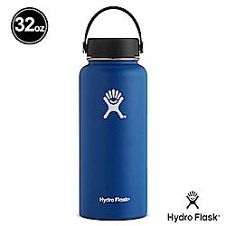 美國Hydro Flask 真空保冷/熱兩用鋼瓶 946ml 寬口 鈷藍色