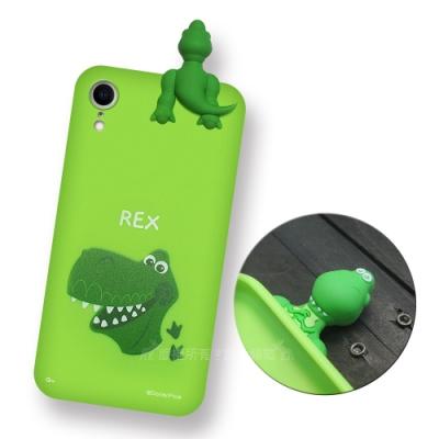 迪士尼授權正版 iPhone XR 6.1吋 趴姿公仔手機殼 親膚軟殼(抱抱龍)