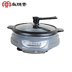 尚朋堂多功能調理鍋 ST-350