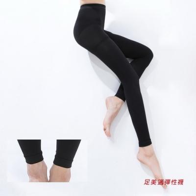 [買二送一] 魔莉絲彈性襪-九分360DEN西德棉褲襪一組三雙-壓力襪醫療襪/靜脈曲張襪彈性襪