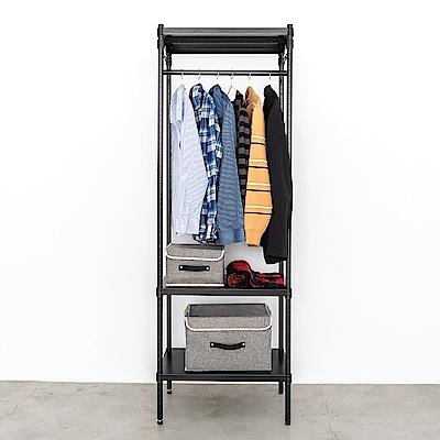 dayneeds無洞鐵板 三層單桿衣櫥層架(烤漆黑)60x35x180cm