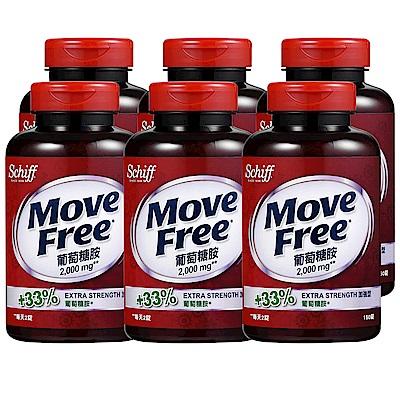 Schiff-Move Free加強型葡萄糖胺150顆(6瓶)