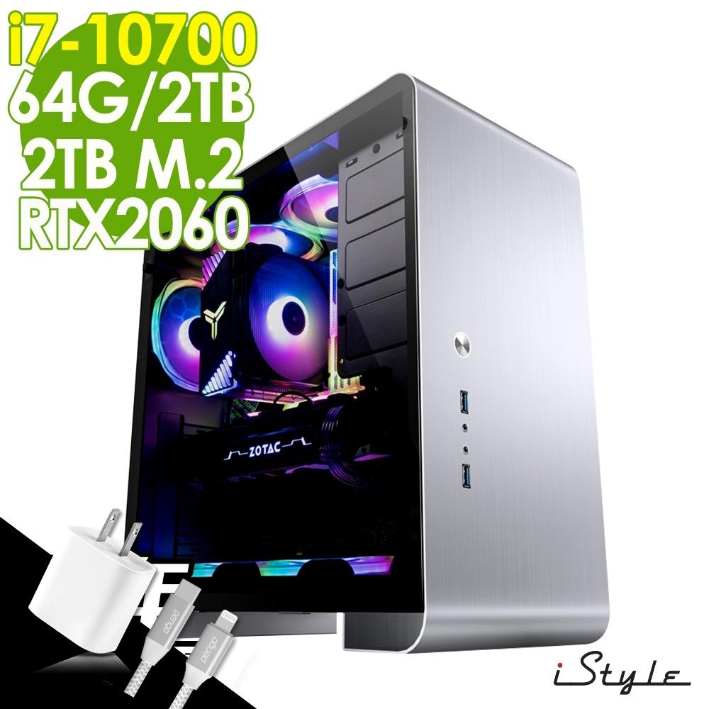 iStyle 家用水冷電腦 i7-10700/RTX2060 6G/64G/M.2 2T+2TB/W10/五年保固