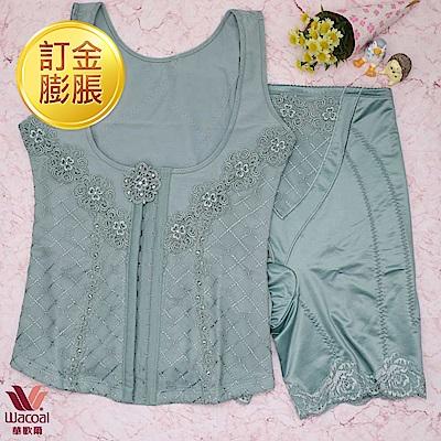[限訂金膨脹購買]華歌爾-大省團曲線 64-82塑衣褲2件組