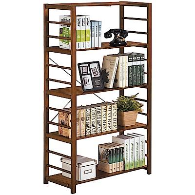 文創集 博可時尚2.6尺開放式實木書櫃/收納櫃-77.8x42x151cm免組