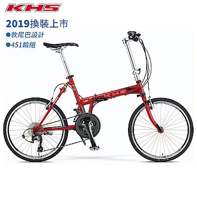 KHS功學社F20-T3F 20吋30速451輪組後避震折疊單車-艷紅