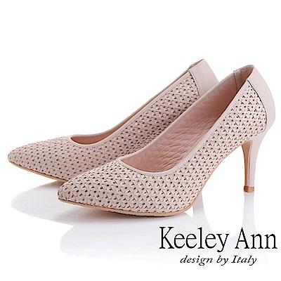 Keeley Ann慵懶盛夏 OL編織拼接高跟鞋(米白色)