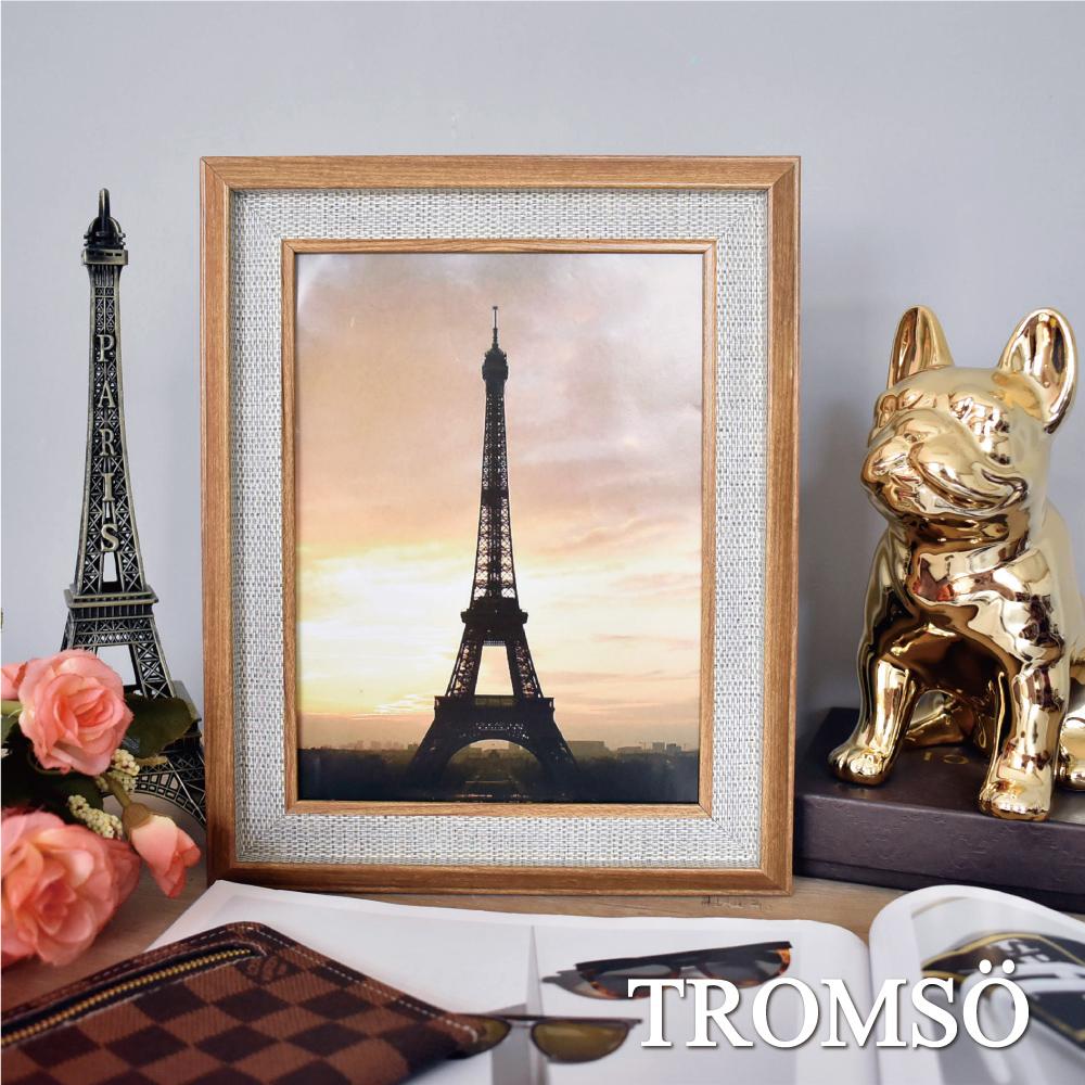 TROMSO 南法國度木紋6x8相框