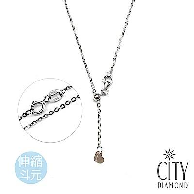 City Diamond引雅 義大利14K斗元白K金伸縮項鍊-粗版16吋18吋.可自由伸縮