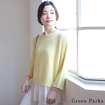 Green Parks 【SET ITEM】圓領長袖針織上衣+背心上衣-米色