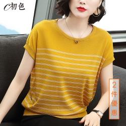 初色  簡約條紋針織衫-共2色-(F可選)