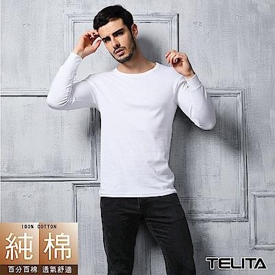 男內衣 型男純棉長袖圓領衫/T恤/圓領內衣 白色 TELITA