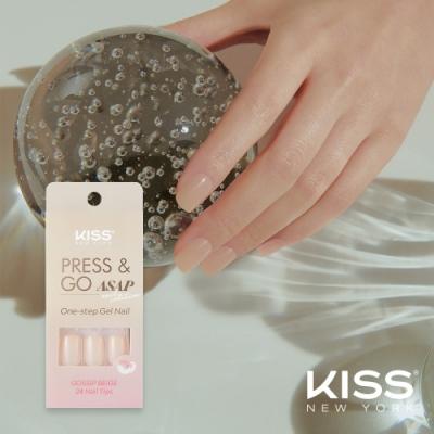 KISS New York-ASAP超薄款 漸層頂級光療指甲貼片(法式優雅 KKPA03KA)