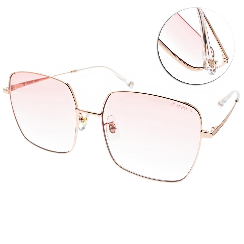 SEROVA太陽眼鏡 仙女大框款/玫瑰金 #SS9020 C15