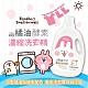 【卡娜赫拉的小動物】橘油酵素洗衣精2000ml/瓶 product thumbnail 1