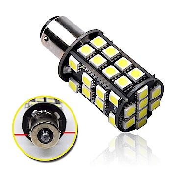 【車的LED】解碼 高亮度40SMD 白光 1156平腳款(單入組)