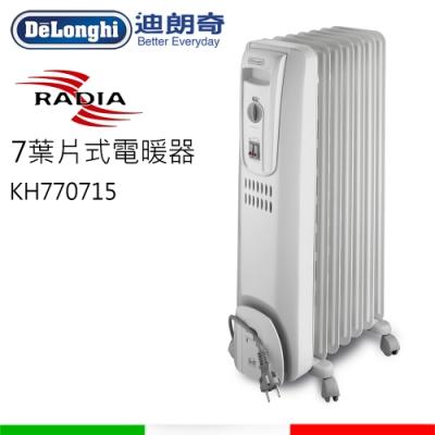 DeLonghi迪朗奇7葉片電暖器 KH770715