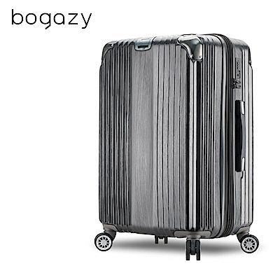 Bogazy 都會之星 26吋防盜拉鍊可加大拉絲紋行李箱(星河黑)